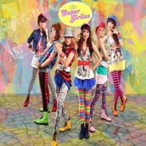 Super Girlies - Hip Hip Hura